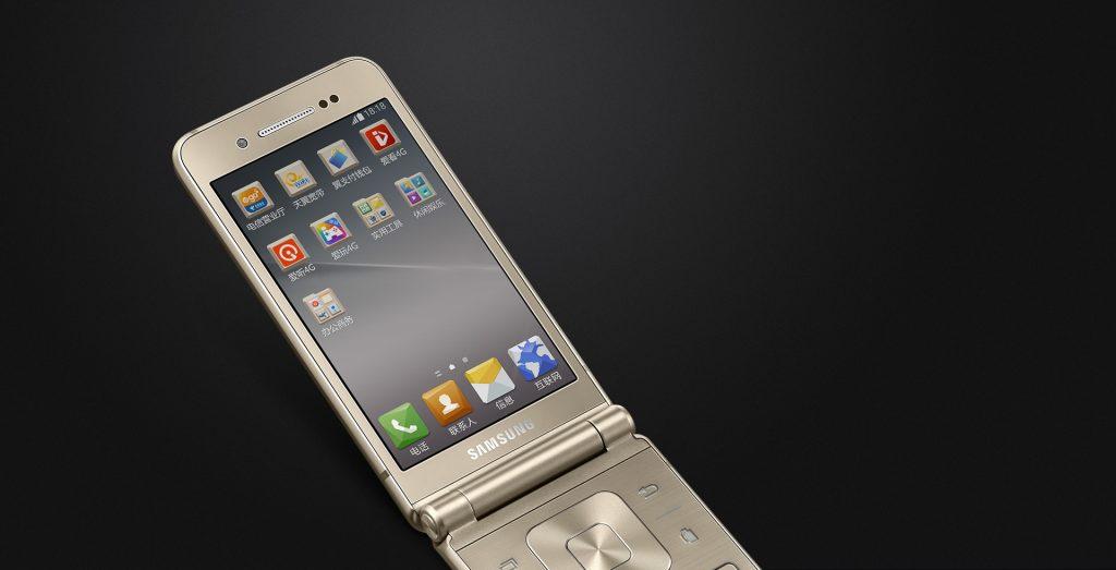 Samsung Veyron-1