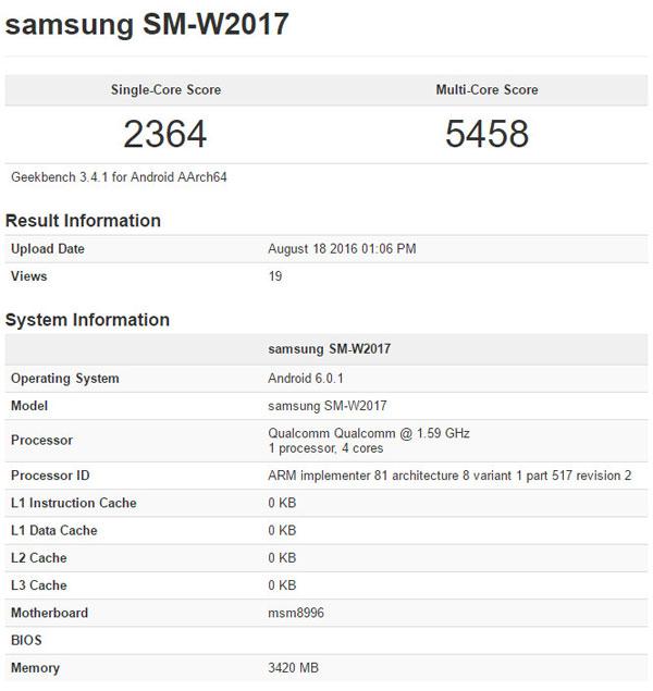 Samsung Veyron-3