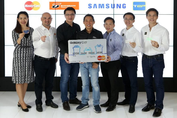 GalaxyGift PrepaidCard