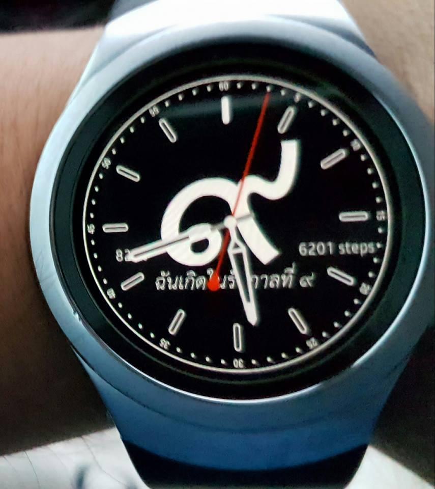 gears2-watchface-2