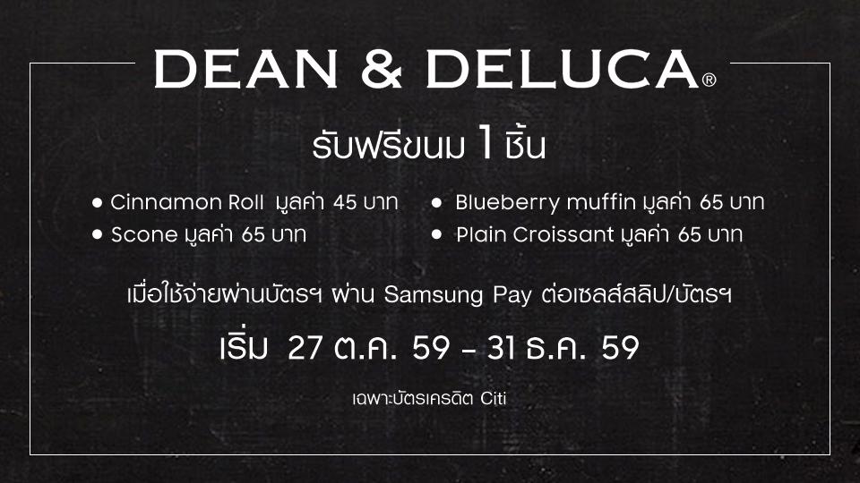 samsung-pay-dean