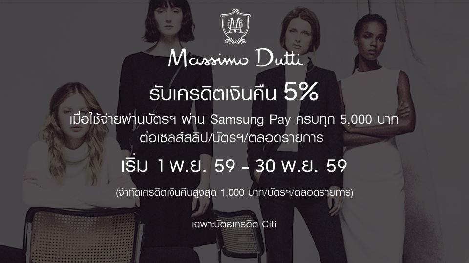 samsung-pay-ma
