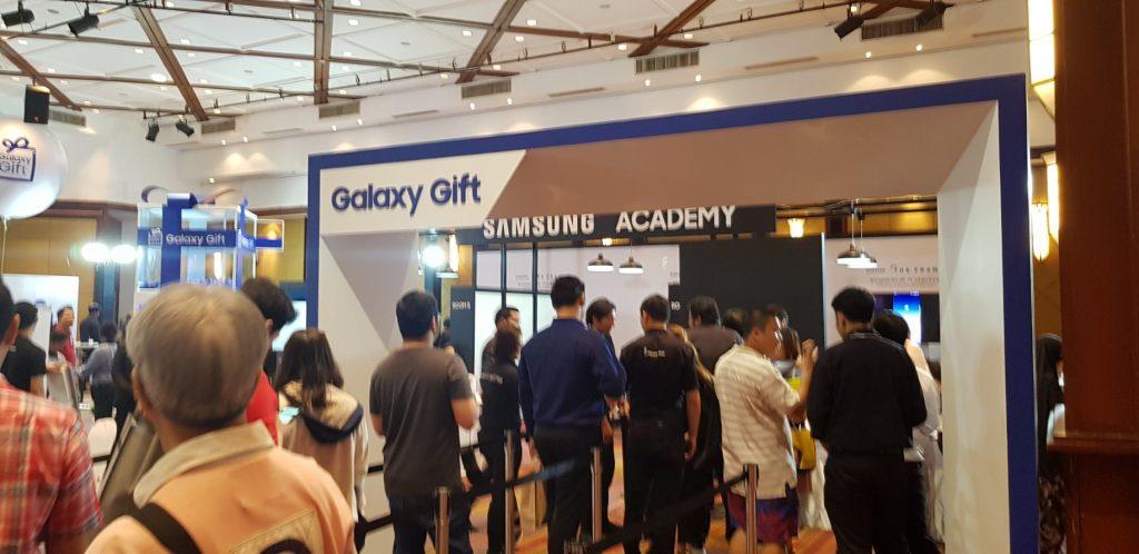 Galaxy Gift TME 2018