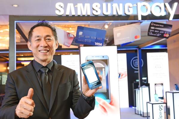SamsungPay Online