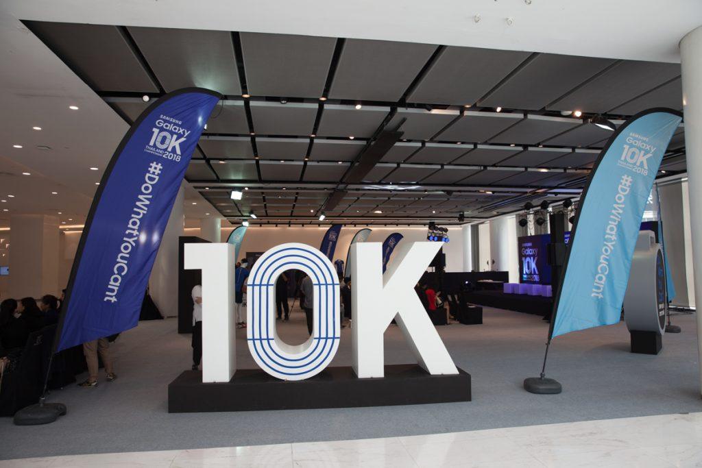 Samsung Galaxy 10K