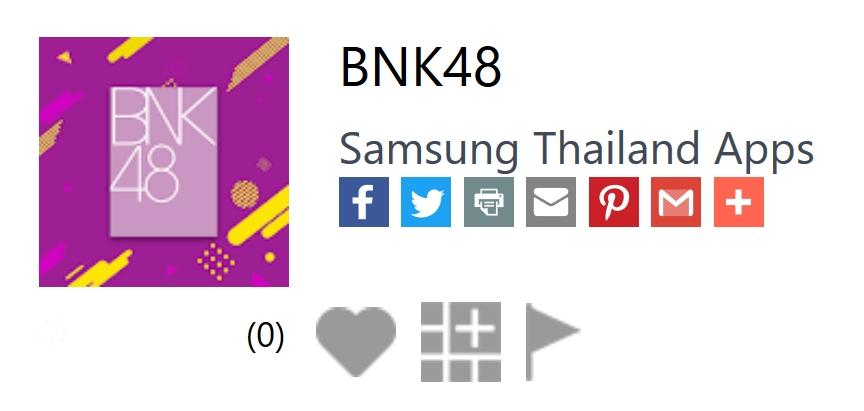 BNK48 App with Samsung Galaxy J - 1