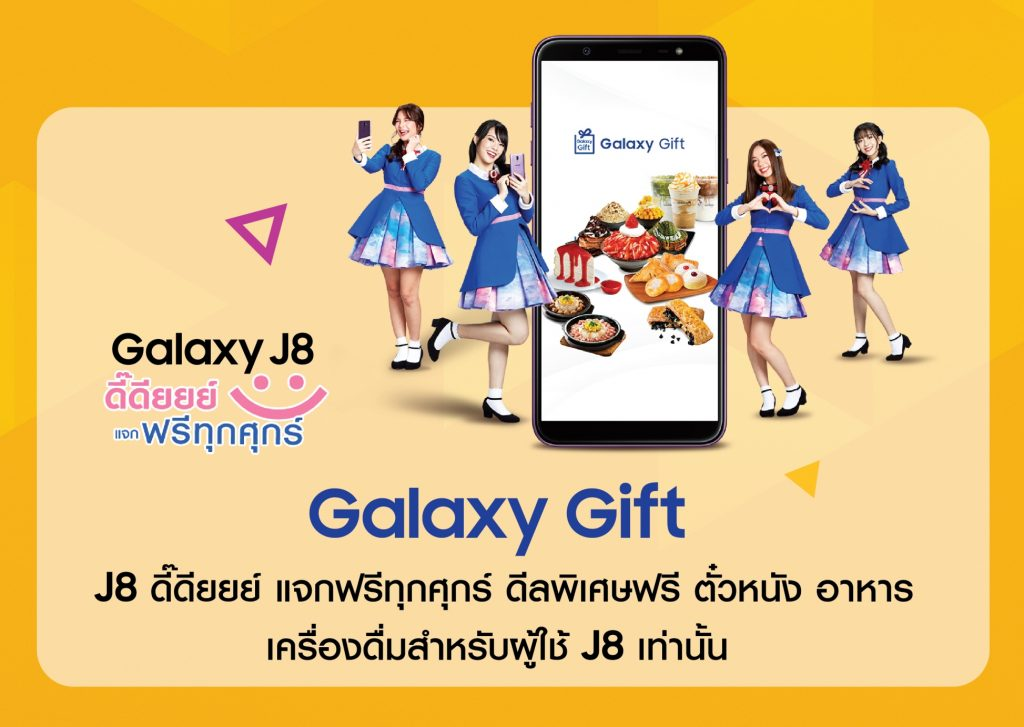 BNK48 with Samsung Galaxy J8 and Galaxy Gift