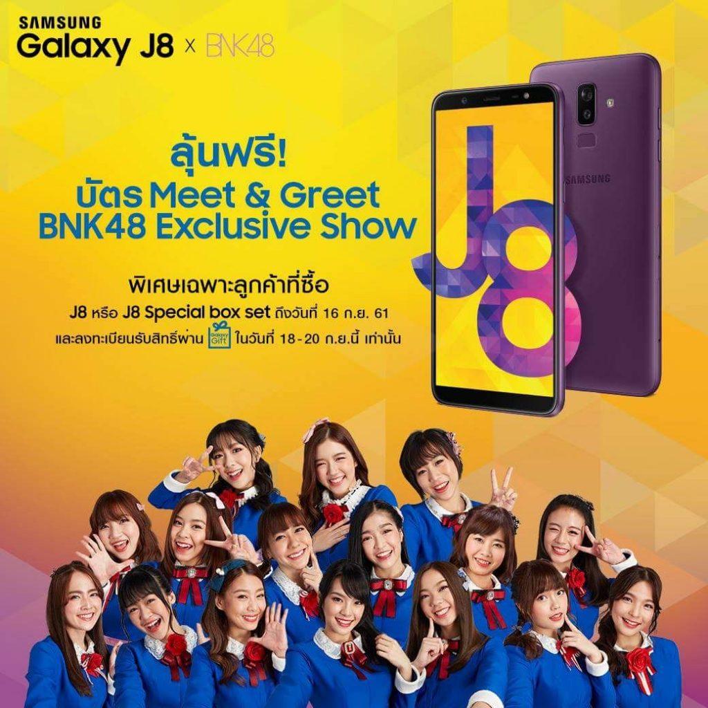Samsung Galaxy J8 Meet and Greet BNK48 Photo