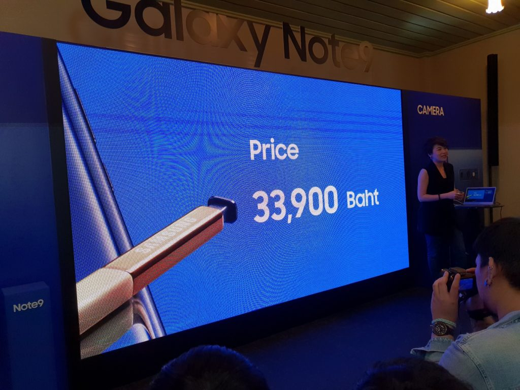 Samsung Galaxy Note 9 ราคา