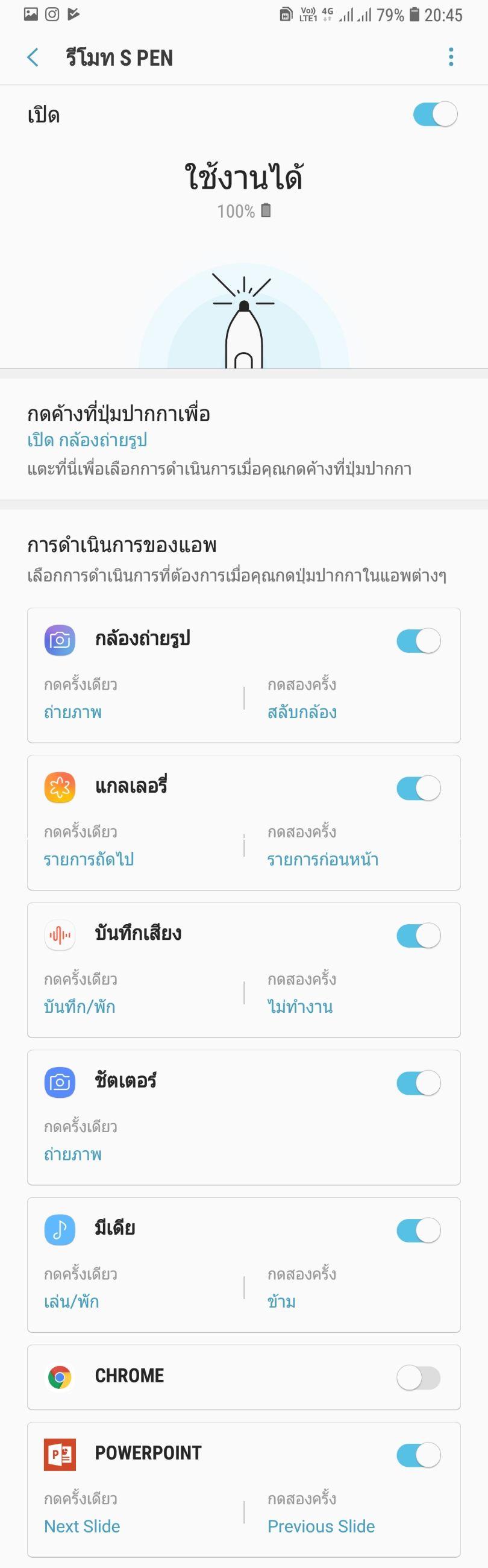Samsung Galaxy Note 9 S PEN Remote Control