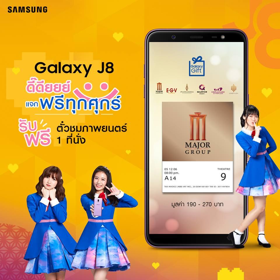 Samsung Galaxy J8 with Galaxy Gift Movie Ticket