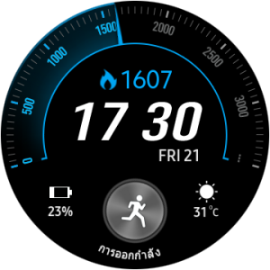 Samsung Galaxy Watch Screenshot