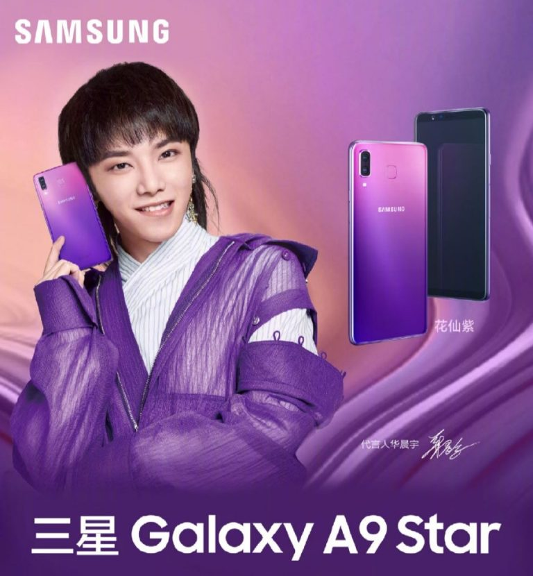 Samsung Galaxy A9 Star Gradient New Color