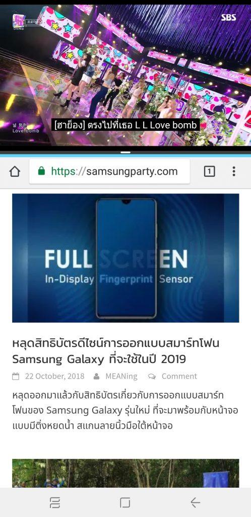 Samsung Galaxy A7 Screenshot