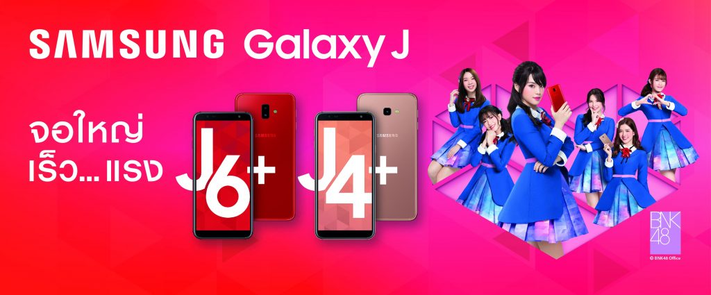 Samsung Galaxy J6+ and Galaxy J4+