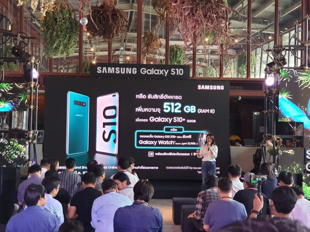 Samsung Galaxy S10 Th promotion